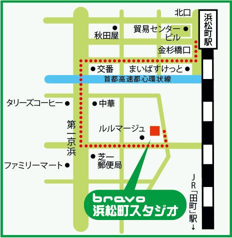 浜松町スタジオマップ