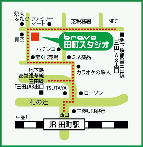 田町スタジオマップ